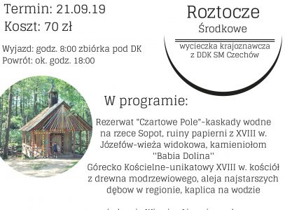 """Roztocze Środkowe. Wycieczka krajoznawcza z DDK SM """"Czechów"""""""
