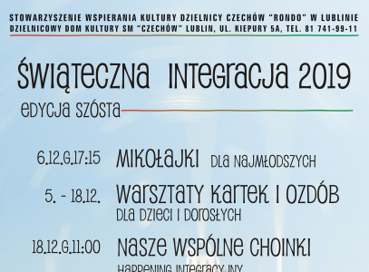 Świąteczna Integracja 2019